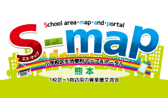 S-map�o�i�[